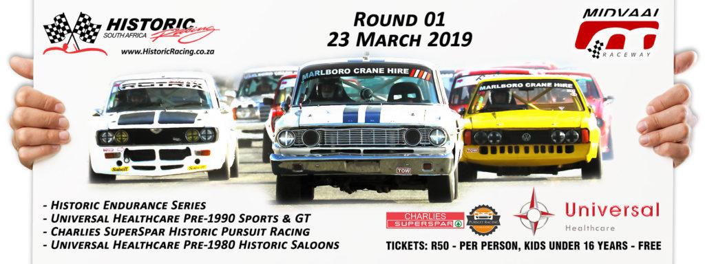 Round 01 – 23 March 2019 – Midvaal Raceway